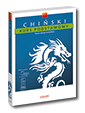 Chi�ski Kurs podstawowy 2. edycja