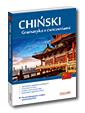 Chi�ski Gramatyka z �wiczeniami